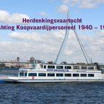 27 Augustus: Herdenkingsvaartocht Koopvaardijpersoneel